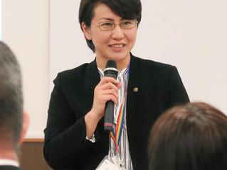 【応援メッセージ】村木真紀さん / 虹色ダイバーシティ代表