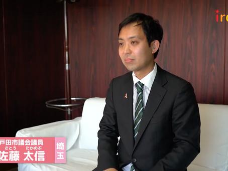 【動画配信】佐藤さん・ぬこさんのインタビュー更新!