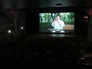 【4月19日(金)19:15~】三鷹市にある「じゃでら」で空手指導者・高橋朋子が講演!