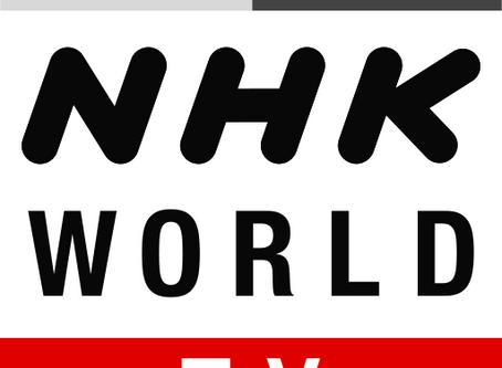 【告知】12月18日NHK WORLD『NEWS ROOM TOKYO』で取り上げられます!