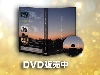今井ミカ監督作品集DVD