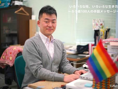 【群馬県】1月に撮影の協力をいただいたかえでさんと三澤さん