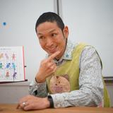 早瀬憲太郎.png