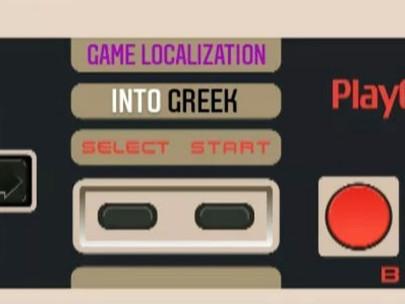 Game localization into Greek