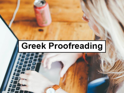 Why hire a Greek proofreader?