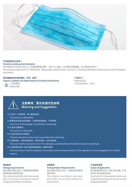 FDA Masks.jpg