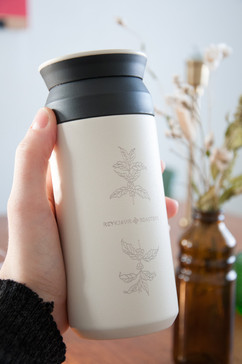 Illustration for engraved thermos