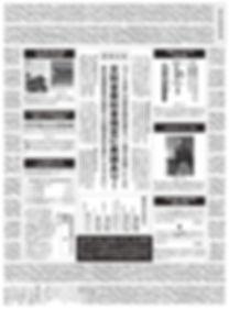 [意見広告] 15段 514×380 Ver5 修正版_page-0001.jp