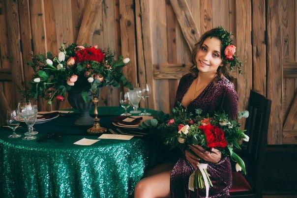 Невеста за главным столом.