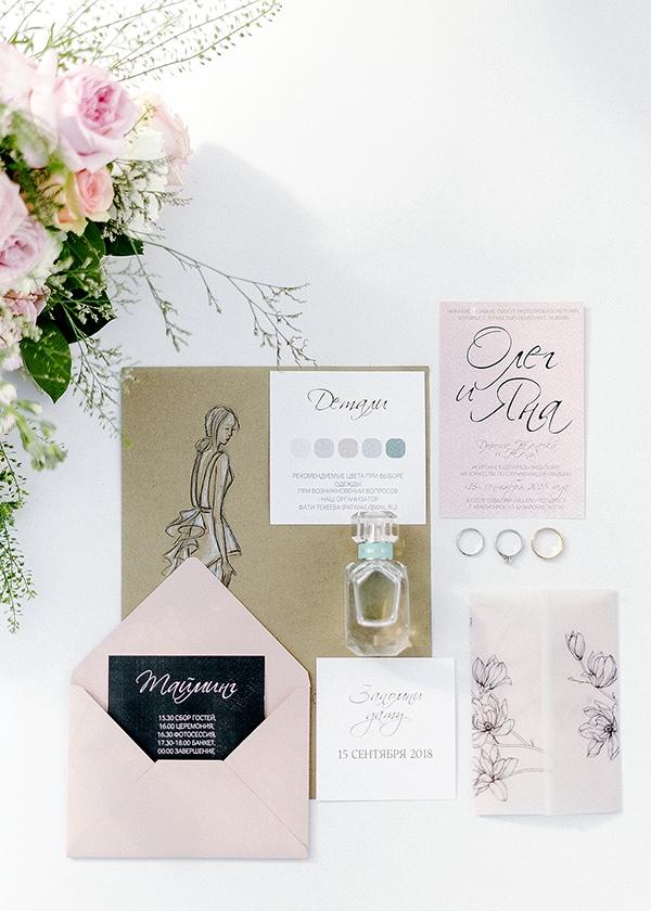 Полиграфия на свадьбу.