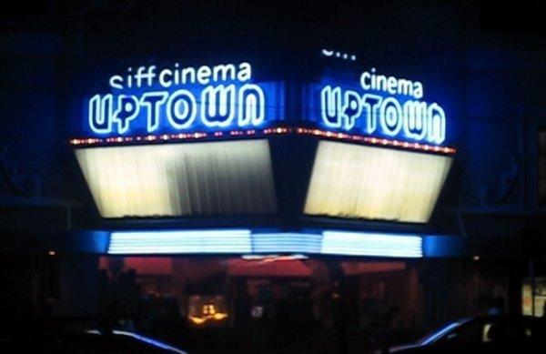 Siff Cinema Image