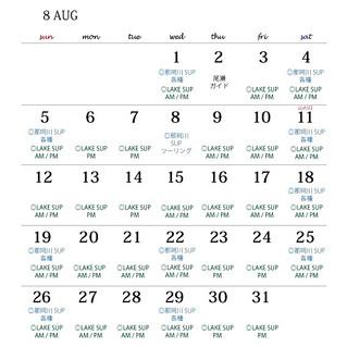 7月と8月のツアースケジュール