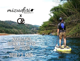 × LADEclothing SUP session