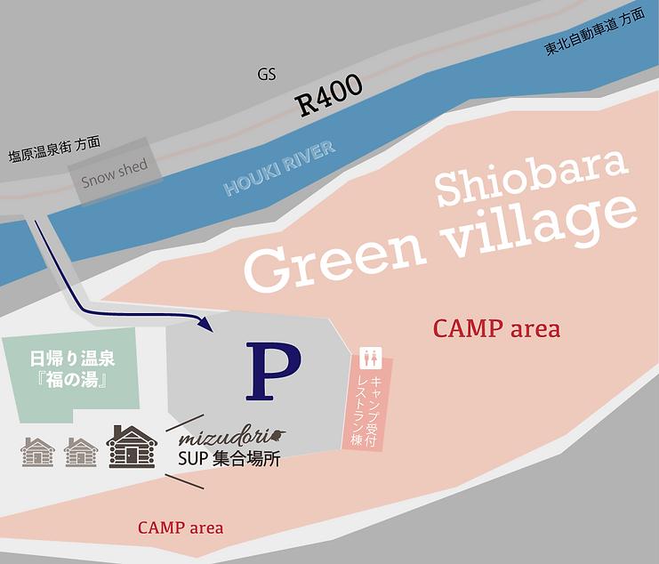 グリーンビレッジマップ.png