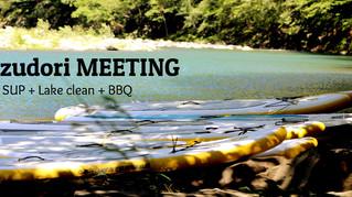9.17(月祝) mizudori MEETING