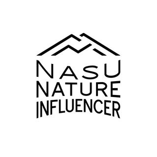 Nasu Nature Influencer
