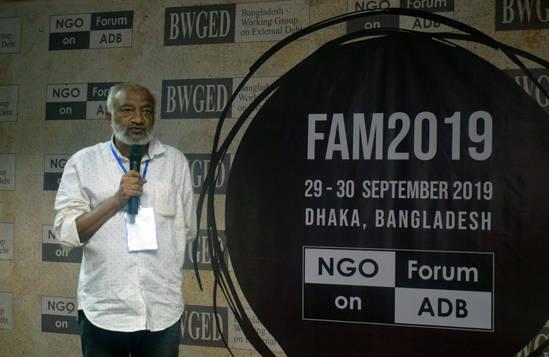 FAM 2019