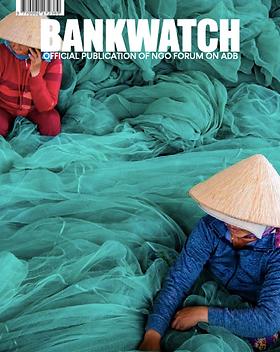 Bankwatch 2020.png