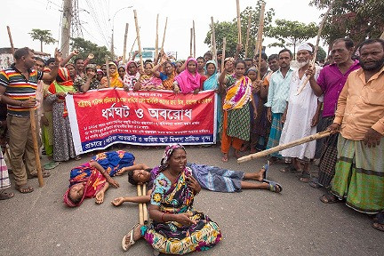 Appeal to help support 57, 191 Jute Mill Factory Workers in Khalishpur, Khulna who were forced out