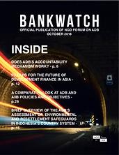 Bankwatch Decemebr 2018.png