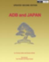 ADB and Japan.png