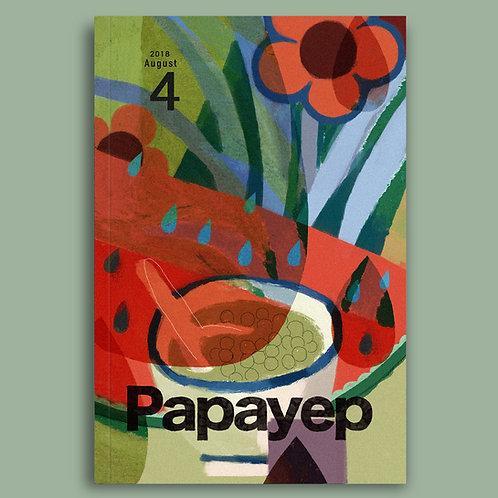 Papayep#4