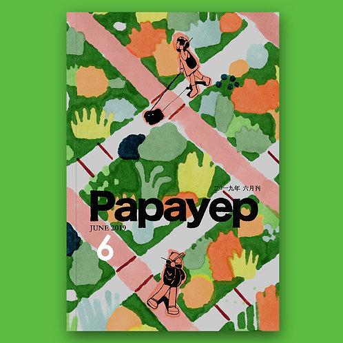 Papayep#6