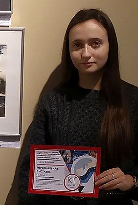 Мария Фролова.jpg