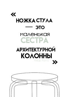 Николаева Арина 3ДД36-2.jpg