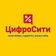 ЦифроСити-Лого RGB-7.jpg