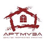 лого АРТМУЗА.jpg