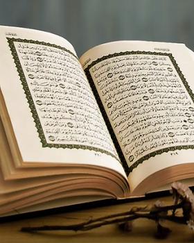 Al-Quran-696x467.png