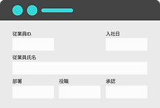 Example-2-Employee-List-Form-(Japanese).