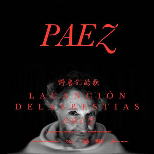 Nuevo video de Fito Páez