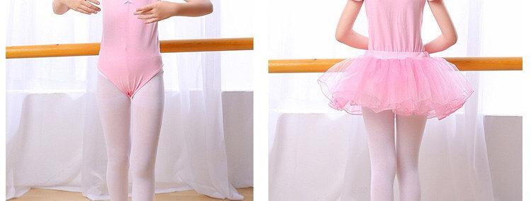 Ballerina Dress with removable Tutu Skirt - Light Pink