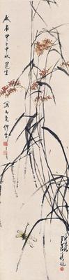 Jao Tsung-I, Zhao Shao-ang