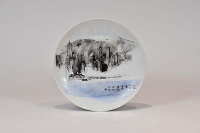 Large polychrome dish with painted decoration of Hong Kong scenery