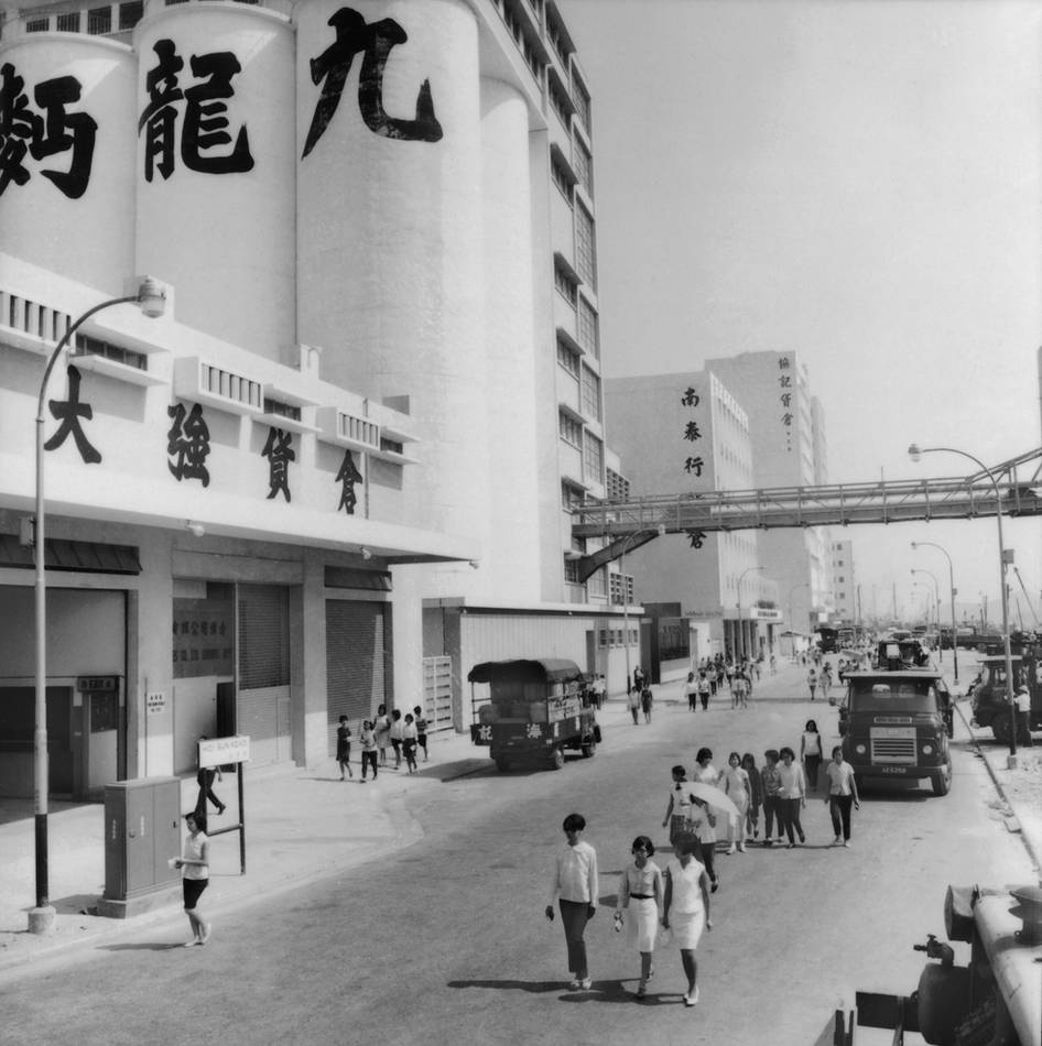 觀塘九龍麵粉廠