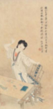 3 織繡美人圖.jpg