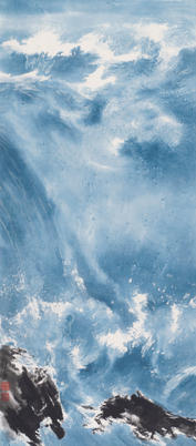 Rhythm of Waves