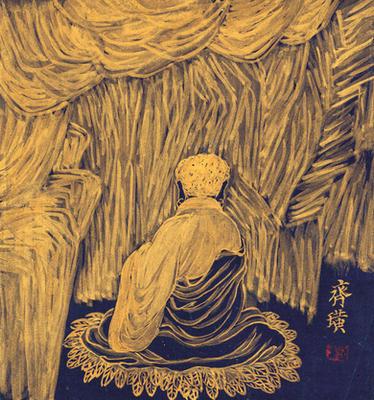 Qi Baishi (1864 – 1957)