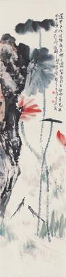Jao Tsung-I, Li Xiong-cai