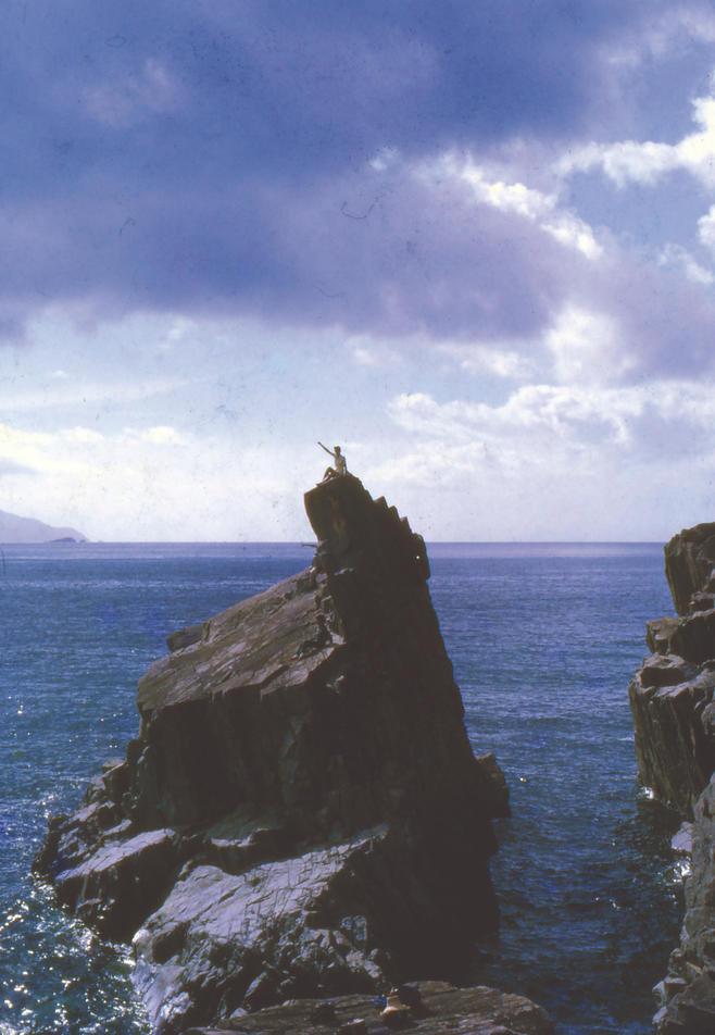 """Dragon's Neck"" at Grass Island"