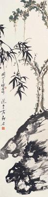 Jao Tsung-I, Guan Shan-yue