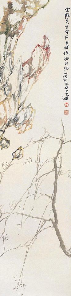 Jao Tsung-I, Yang Shan-shen
