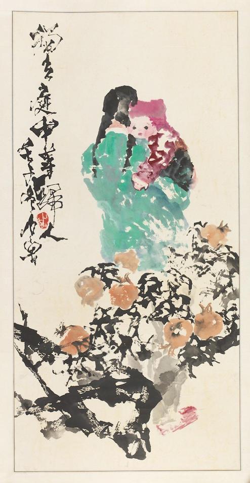 Shi Lu (1919 - 1982)