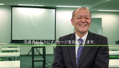 emTech Academy 斉藤講師