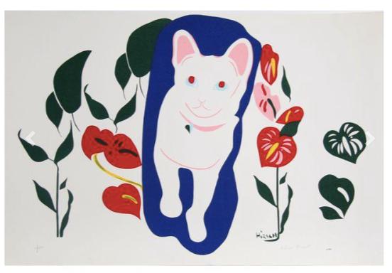 """Andrew Hirsch, """"Cat in Garden,"""" Serigraph"""