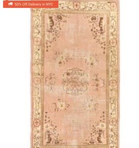 Vintage Turkish floral rug
