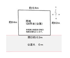 稲沢市井之口図.jpg
